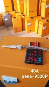 терморегулятор для тандыра